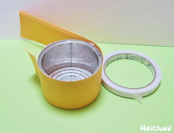空き缶を色画用紙で覆った写真