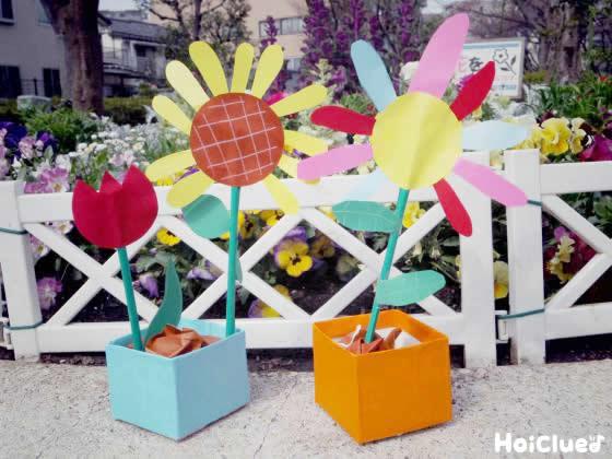 カラフルお花の植木鉢〜彩り豊かな製作あそび〜