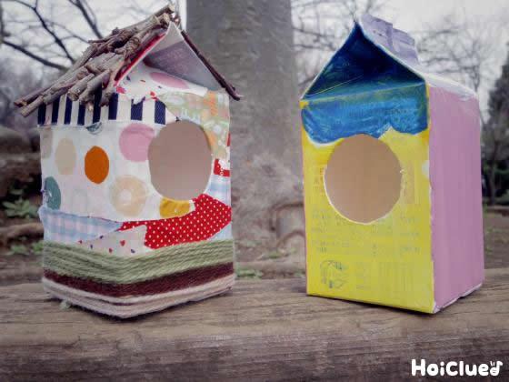 小鳥さんのお家〜牛乳パックで手作り巣箱〜
