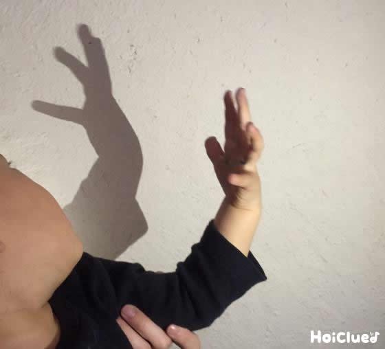 手をかざして影を作っている写真