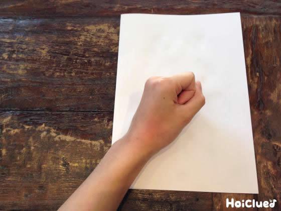 画用紙を半分に折り曲げた写真