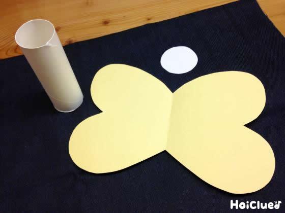 トイレットペーパーの芯と画用紙で作ったちょうちょの羽根の写真