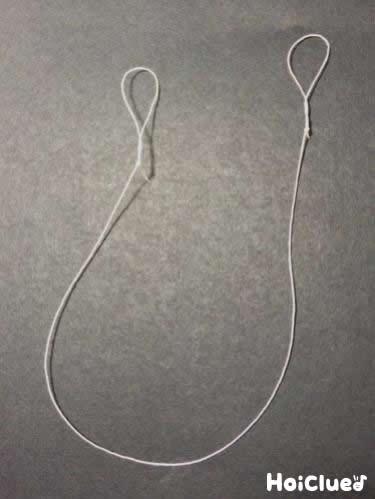 両サイドを輪っか状にした糸の写真
