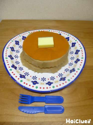 ふわふわホットケーキ〜本物みたいな手作りおやつ〜