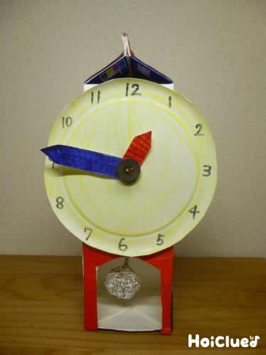 鐘つき置き時計〜牛乳パックを使った本格的な製作遊び〜