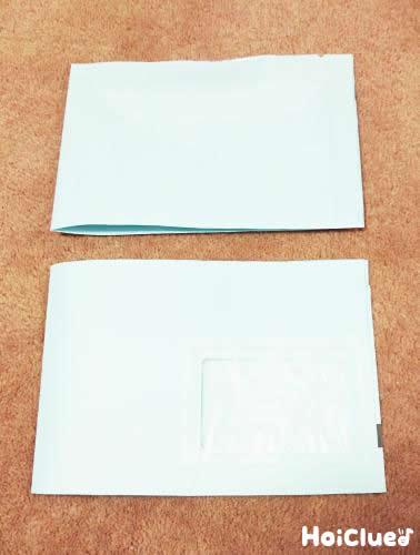封筒を半分に切った写真