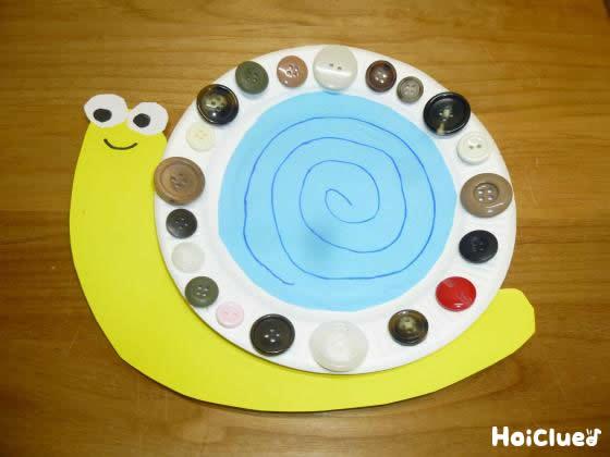 紙皿かたつむり〜幅広い年齢で楽しめる製作遊び
