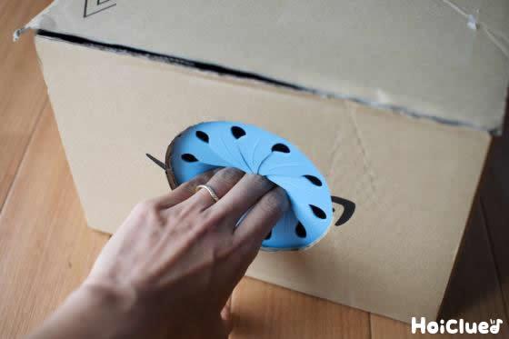 【工作コラム】さわって当てよう!BOX〜素材/ダンボール箱〜