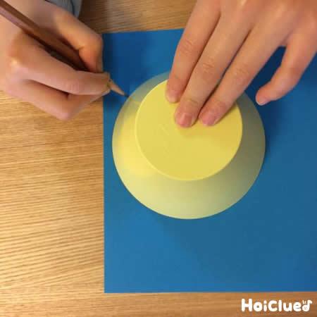 画用紙から円を切り取っている写真