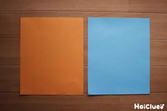 2枚の折り紙を置いている写真