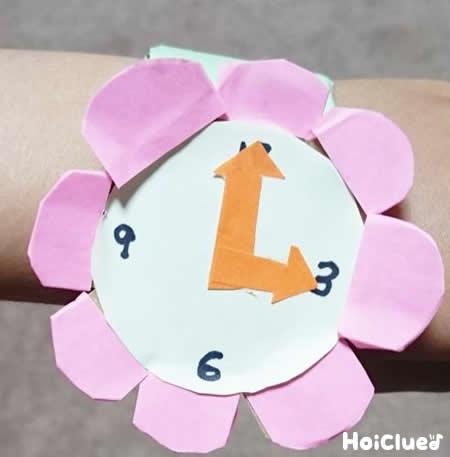 お花の腕時計〜ブレスレット風♪オシャレアイテム