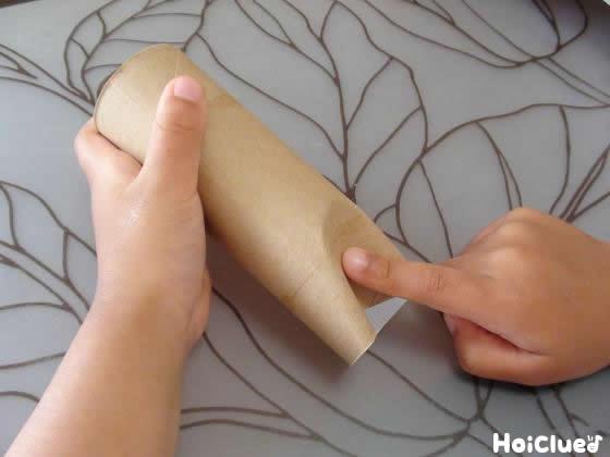 トイレットペパーの芯の下の部分を凹ませている写真
