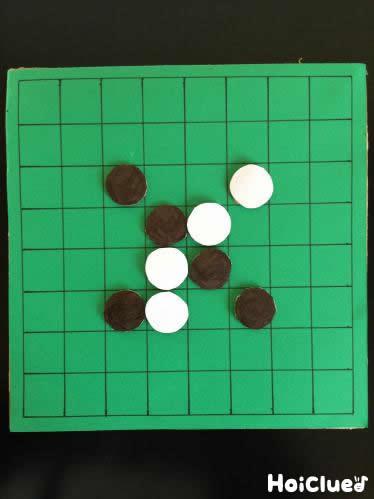 廃材オセロで対決!〜じっくり楽しめる手作りゲーム遊び〜