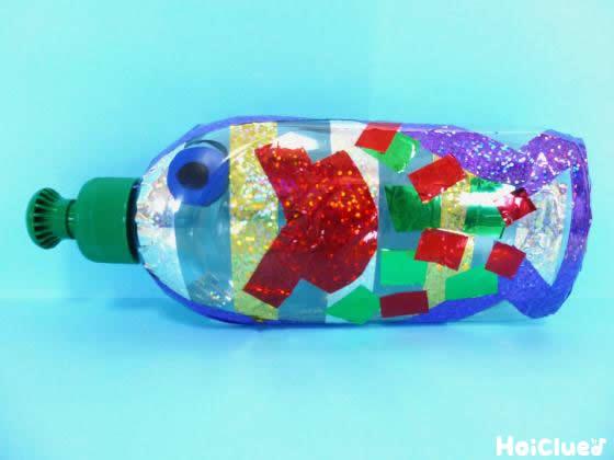 キラキラお魚水鉄砲〜暑い夏にもってこいの水遊びおもちゃ〜