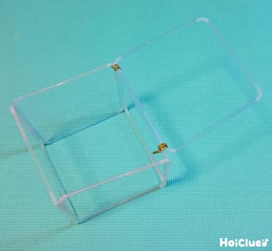 四角の1つをフタとして固定した写真