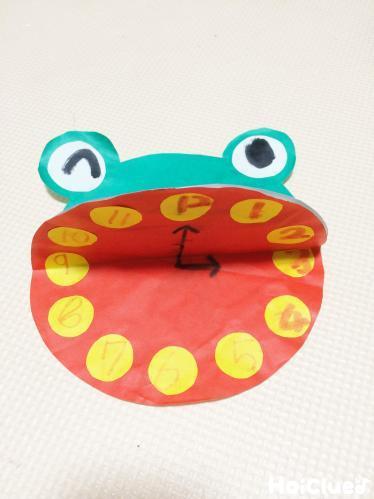 お口あんぐり!カエル時計〜仕掛けが楽しい製作遊び〜