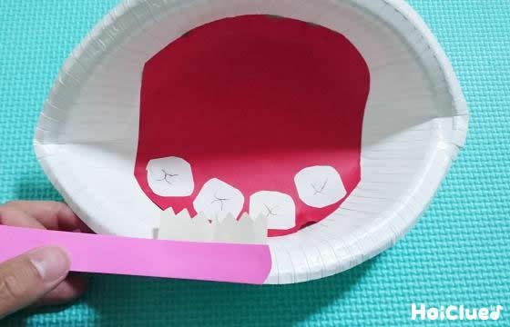 色画用紙で歯ブラシを作った写真