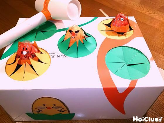 ポカスカ!もぐらたたきゲーム〜身体を動かして楽しめる手作りおもちゃ〜