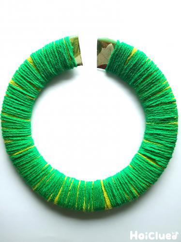 紙皿の中を切り取り淵に緑の毛糸を巻きつけた写真