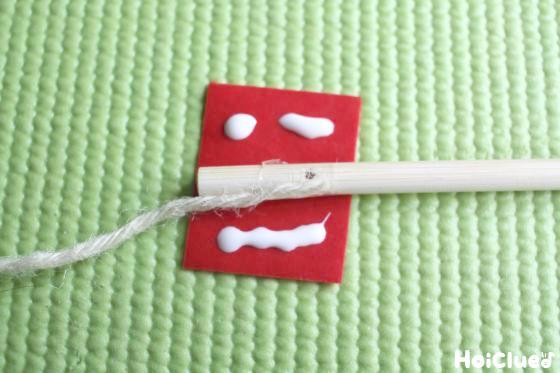 菜箸にフェルトを貼り付けた写真