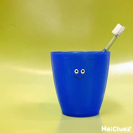 【保健コラム】おやつ1つでできる虫歯予防!?〜1年を通した虫歯予防実践<第1弾>〜
