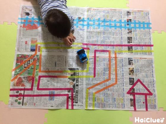ワクワク!手作り道路マップ〜幅広い年齢で楽しめる製作遊び〜