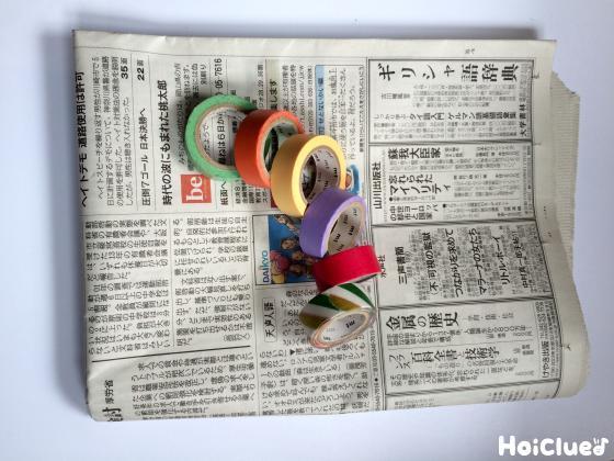 新聞紙とマスキングテープの写真