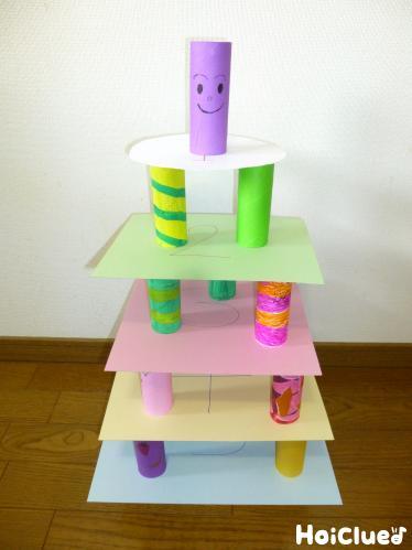 大きい画用紙から順に置き間にトイレットペーパーの芯を挟み、完成したタワーの写真