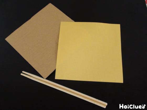 四角く切った厚紙の写真