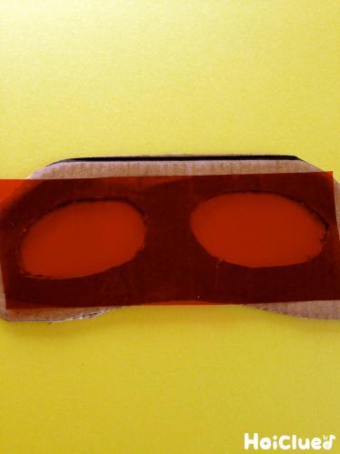 穴の部分にカラーセロファンを当てている写真