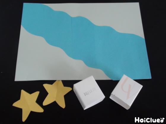 画用紙に天の川を描いた写真