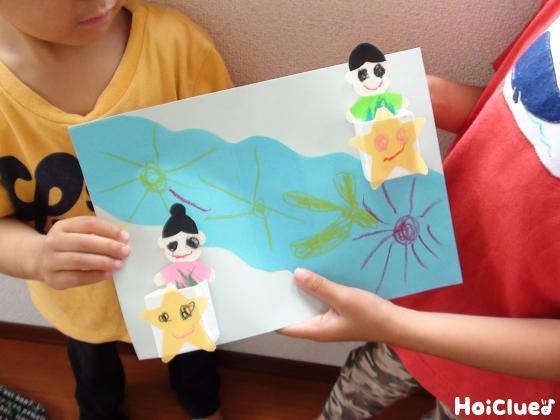 織り姫と彦星をセットして遊んでいる写真