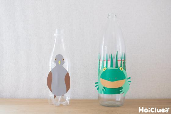 【工作コラム】いきもの鳴き声ボトル〜素材/空ボトル