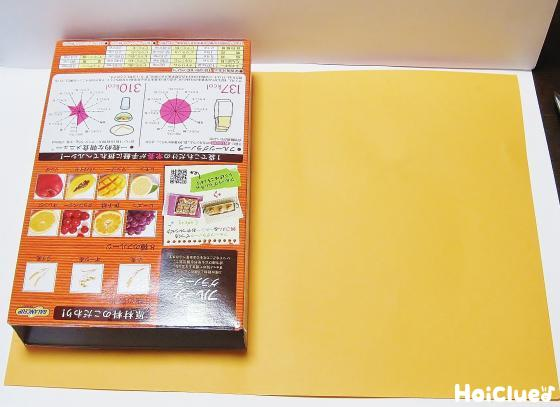 色画用紙で空き箱を覆う様子