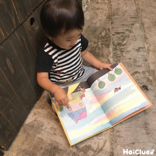 【2016年度版】今、子どもたちに人気の絵本は!?