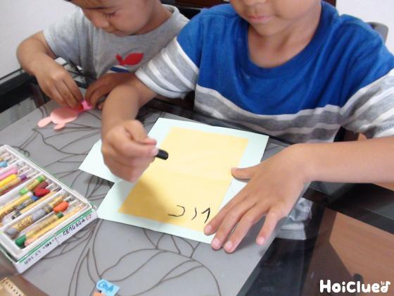 カードを描いている写真