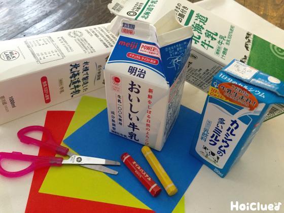 アイディア無限大!牛乳パックがメインの製作遊び17選