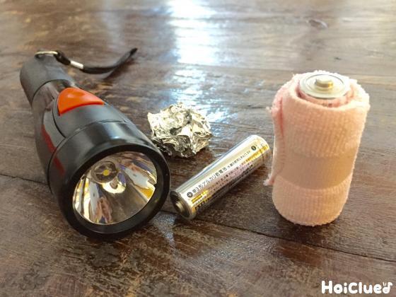 乾電池の大きさを変える方法〜災害時におすすめの乾電池活用法〜