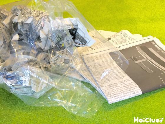 新聞紙で防寒対策〜非常時に役立つ新聞紙活用法〜
