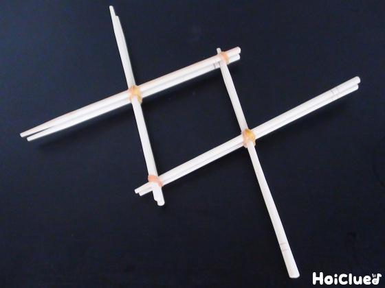 さらに組み合わせて割り箸を追加した写真