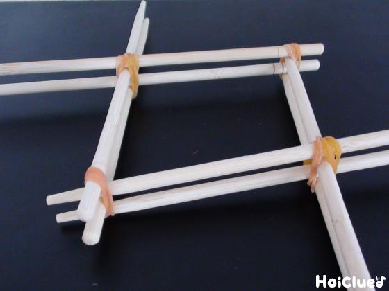 輪ゴムの留め方の説明の写真