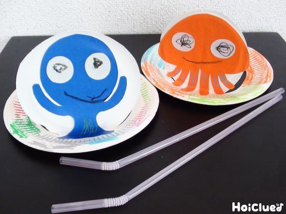 動く!魔法の紙皿UFO〜3つの材料で楽しむ手作りおもちゃ〜