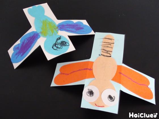 すいすいヒラヒラ!トンボと鳥〜画用紙だけで楽しめる手作りおもちゃ〜