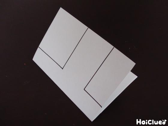 画用紙に線を引いた写真