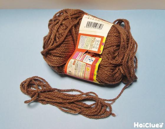 茶色い毛糸を準備した写真
