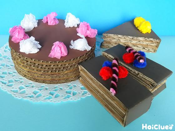 ダンボールケーキの写真