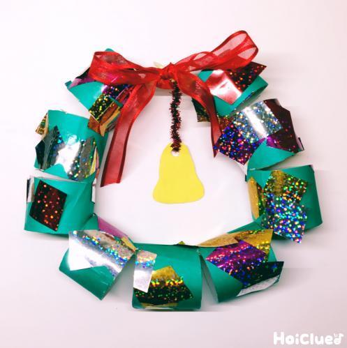 立体キラキラリース〜クリスマスムード高まる製作遊び〜