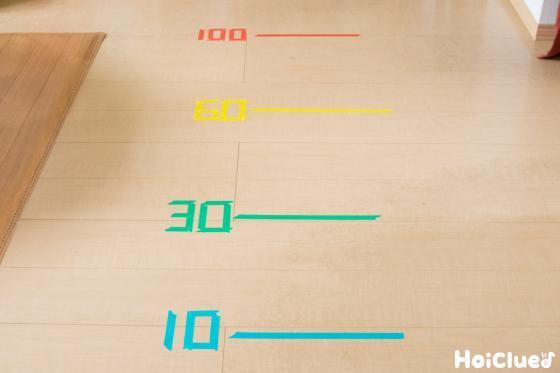 マスキングテープでゴールの線を作った写真