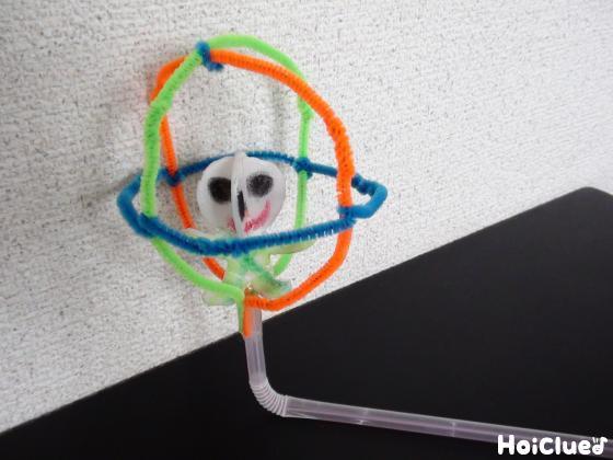 GO!GO!宇宙旅行〜アイデア満載の手作りおもちゃ〜