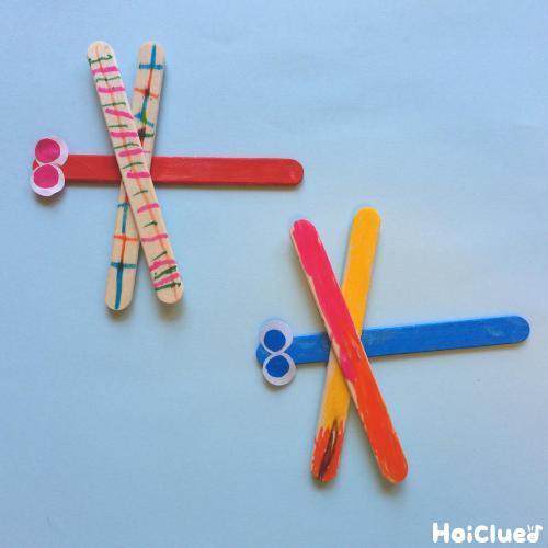 アイス棒トンボ〜少ない材料で手軽に楽しめる製作遊び〜